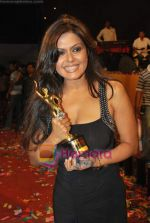 at Bhojpuri Awards in Goregaon Sports Club on 30th May 2009 (107).JPG