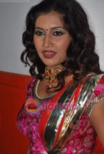 at Bhojpuri Awards in Goregaon Sports Club on 30th May 2009 (46).JPG