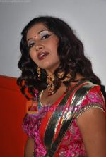 at Bhojpuri Awards in Goregaon Sports Club on 30th May 2009 (51).JPG