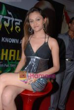 at Love Tax film Mahurat in Adarsh Nagar on 6th June 2009 (22).JPG