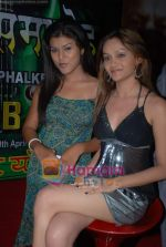 at Love Tax film Mahurat in Adarsh Nagar on 6th June 2009 (26).JPG