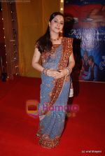 Mrinal Kulkarni  at Star Pariwar Awards in Filmcity on 7th June 2009 (4).JPG