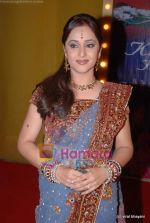 Mrinal Kulkarni  at Star Pariwar Awards in Filmcity on 7th June 2009 (5).JPG