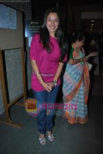 Roopali Ganguly at Shiamak_s We Care show in NCPA on 6th June 2009 (3).JPG