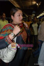 at IIFA DEPARTURE in Mumbai Airport on 6th June 2009 (118).JPG