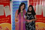 Star Vivaah with Aditi Shirwaikar in Westside Store on 9th June 2009 (17).JPG