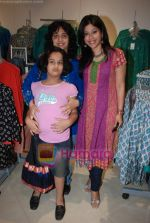 Star Vivaah with Aditi Shirwaikar in Westside Store on 9th June 2009 (25).JPG