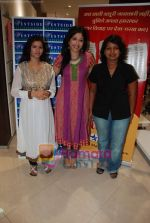 Star Vivaah with Aditi Shirwaikar in Westside Store on 9th June 2009 (4).JPG