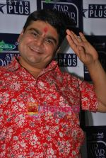 Deven Bhojani at Dignity Foundation meet n greet event in Grant Road on 11th June 2009 (15).JPG