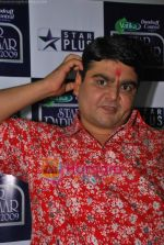 Deven Bhojani at Dignity Foundation meet n greet event in Grant Road on 11th June 2009 (4).JPG