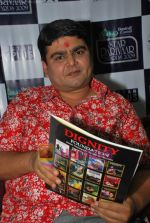 Deven Bhojani at Dignity Foundation meet n greet event in Grant Road on 11th June 2009 (2).JPG