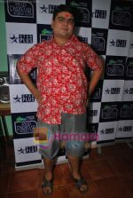Deven Bhojani at Dignity Foundation meet n greet event in Grant Road on 11th June 2009 (3).JPG