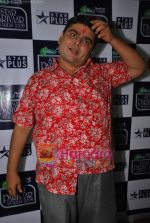 Deven Bhojani at Dignity Foundation meet n greet event in Grant Road on 11th June 2009 (5).JPG
