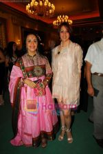 Ila Arun & Ishita Arun arrive in Macau for IIFA on 11th June 2009.JPG