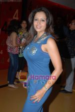 Neha Pendse at the premiere of film Zor Laga Ke Haiya in Cinemax on 11th June 2009 (2).JPG