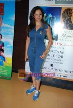 Neha Pendse at the premiere of film Zor Laga Ke Haiya in Cinemax on 11th June 2009 (5).JPG
