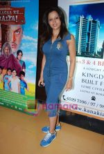 Neha Pendse at the premiere of film Zor Laga Ke Haiya in Cinemax on 11th June 2009 (6).JPG