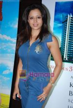 Neha Pendse at the premiere of film Zor Laga Ke Haiya in Cinemax on 11th June 2009 (7).JPG