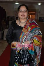 Shagufta Ali at the celebration of 1000 episodes of Woh Rehne Waali Mehlon Ki in Iskcon on 17th June 2009 (29).JPG