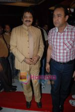 Udit Narayan at the launch of DJ Praveen Nair_s album in Enigma on 18th June 2009 (2).JPG