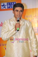 Mohnish Behl at Star Vivaah and Shaadi.com launch Vadhu Var Parichay Sammelan in Blue Sea on 20th June 2009 (19).JPG