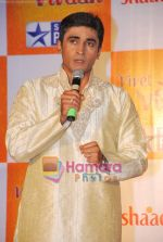 Mohnish Behl at Star Vivaah and Shaadi.com launch Vadhu Var Parichay Sammelan in Blue Sea on 20th June 2009 (20).JPG