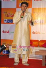Mohnish Behl at Star Vivaah and Shaadi.com launch Vadhu Var Parichay Sammelan in Blue Sea on 20th June 2009 (21).JPG