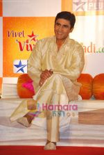 Mohnish Behl at Star Vivaah and Shaadi.com launch Vadhu Var Parichay Sammelan in Blue Sea on 20th June 2009 (22).JPG
