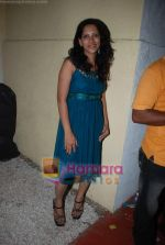 Sexy Girls album launch by Sikandar Mirza in Sheesha Lounge on 20th June 2009 (42).JPG