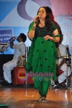 Vaishali Samant at Cancer Patients Aids Research Foundation concert in Sion on 20th June 2009 (2).JPG
