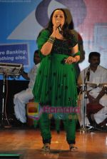 Vaishali Samant at Cancer Patients Aids Research Foundation concert in Sion on 20th June 2009 (3).JPG