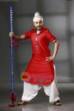 Rani Mukherjee n Dil Bole Hadippa (4).jpg