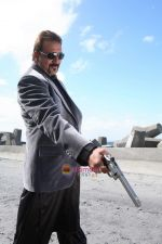 Sanjay Dutt in the still from movie Luck.JPG