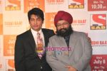 Shekhar Suman, Gurpaal Singh at the launch of Tedhi Baat in  BJN Banquets, Mumbai on 30th June 2009 (4).JPG
