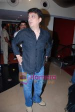 Sajid Nadiadwala at Kambakkht Ishq special screening in PVR on 1st July 2009 (6).JPG