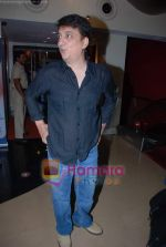 Sajid Nadiadwala at Kambakkht Ishq special screening in PVR on 1st July 2009 (7).JPG