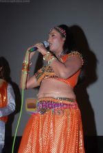 Bhojpuri actress Rani photo shoot at Munnibai Nautankiwali premiere! in Navrang on 3rd July 2009 (3).JPG