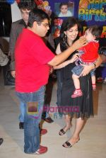Deven Bhojwani at Rajesh Kumar_s son Ahaan_s Bday Bash in Royal Challenge, Goregaon on 4th July 2009 (4).JPG