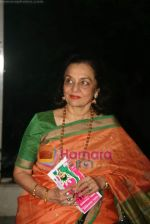 Asha Parekh at Sophie  Chaudhary_s play 1-888-dial-india premiere in St Andrews on 5th July 2009 (4).JPG