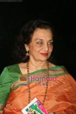 Asha Parekh at Sophie  Chaudhary_s play 1-888-dial-india premiere in St Andrews on 5th July 2009 (5).JPG