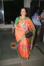 Asha Parekh at Sophie  Chaudhary_s play 1-888-dial-india premiere in St Andrews on 5th July 2009 (6).JPG