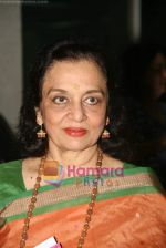 Asha Parekh at Sophie  Chaudhary_s play 1-888-dial-india premiere in St Andrews on 5th July 2009 (77).JPG