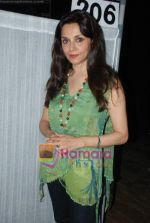 lillete dubey navel