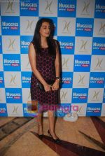 Mana Shetty at Huggies fashion show by Neeta Lulla in Taj Land_s End on 8th July 2009 (5).JPG
