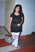 Sheela Sharma at Swastik Pictures TV bash in Sheesha Lounge on 10th July 2009 (5).JPG