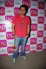Mohit Suri at fashion event in Trikaya, Pune on 11th July 2009 (2).JPG