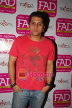 Mohit Suri at fashion event in Trikaya, Pune on 11th July 2009 (26).JPG