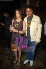 Manoj Bajpai, Neha at Acid Factory film preview in Taj Land_s End on 20th July 2009 (5).JPG