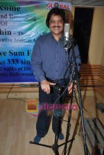 Udit Narayan at Guinness record of 333 singers for peace song - let_s Have Some Fun in MHADA on 20th July 2009  (18).JPG