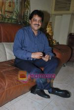 Udit Narayan at Guinness record of 333 singers for peace song - let_s Have Some Fun in MHADA on 20th July 2009  (5).JPG